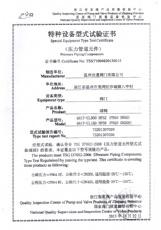 Type Test Certificate 3